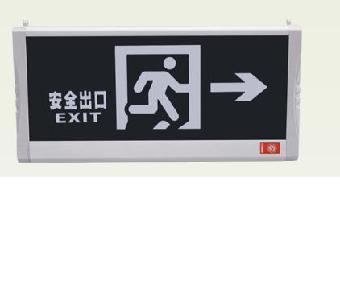 ya深圳安全出口灯深圳安全出口标志指示灯