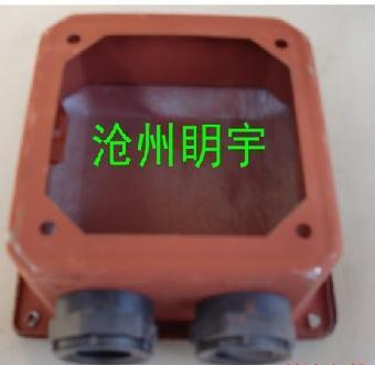 电机风罩;电机端盖;电机接线板;电机接线盒;电机电阻