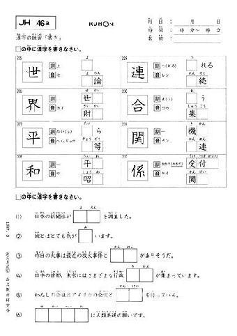 0基础,日语入门难吗,苏州哪里可以免费学习50