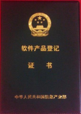 济南市双软认证在哪里办理