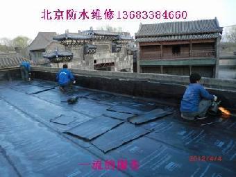 北京房山区专业楼顶防水瓦房防水