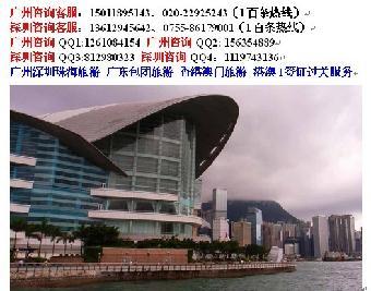 从广州深圳出发跟团旅游