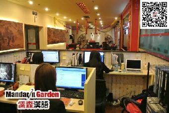 上海2013年高薪国际对外汉语教师培训课程