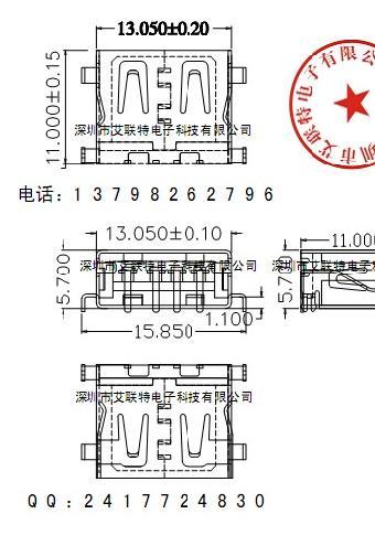 电路 电路图 电子 原理图 340_495 竖版 竖屏
