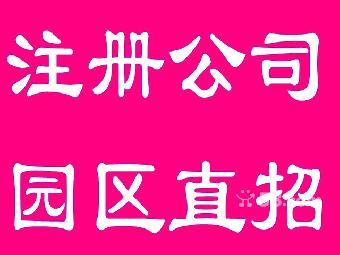 上海闵行财务代理记账公司怎么收费?