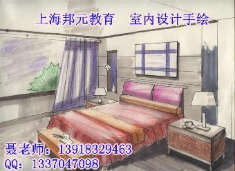 家具单体手绘彩铅