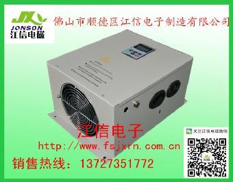 10kw电磁感应加热设备