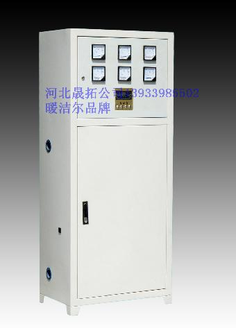 暖宜家80千瓦大功率三相电电采暖锅炉