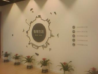杭州发光字标识标牌企业logo设计制作