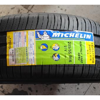 轮胎报价,工程轮胎,普利司通轮胎价格表,米其林轮胎价格,汽车轮胎品牌