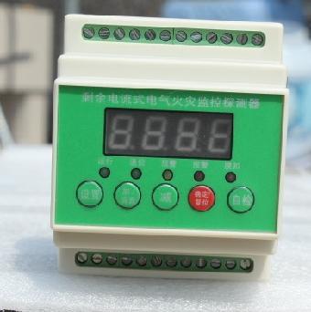 220v漏电检测电路图
