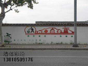 手绘学校围墙