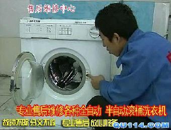 长沙海尔洗衣机售后服务电话《海尔维修 客服网点》