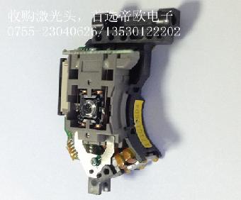 回收dvd激光头,回收车载机芯,回收游戏机机芯,回收光驱等等,帝欧电子