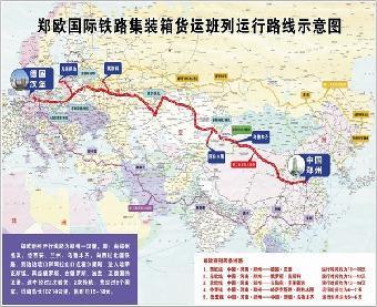 郑州市区地图最新版