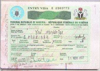 非洲签证网 尼日利亚商务签证 工作签证 北京使