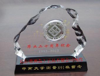 校庆纪念品建校周年纪念品周年庆纯银纪念章