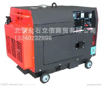 北京出租200千瓦静音发电机 200千瓦发电机价格