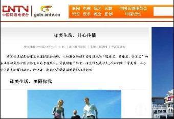 中国十大美容院加盟品牌