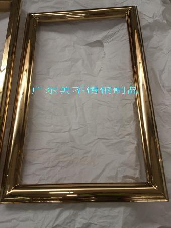 电镀艺术玫瑰金相框 拉丝古铜不锈钢相框
