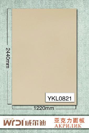 橱柜厂家沈阳威尔迪达迪新品亚克力板家具v橱柜材料金金开什么用放擦图片