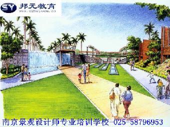 景观设计就业方向—南京园林景观设计%景观手绘培训班