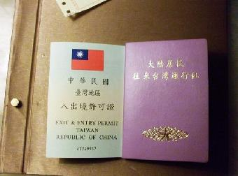 大连办理护照加急_东南亚旅行丢失护照如何加