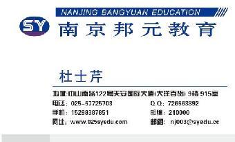 南京英语培训班零基础英语学习机构新概念英语