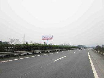 四川高速路广告成都高速路广告