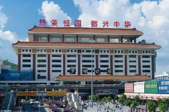 深圳罗湖口岸到香港怎么走?车费要多少?