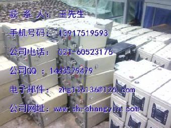 废旧蓄电池回收价格_旧电瓶回收价格杭州蓄电池回收UPS电源上废