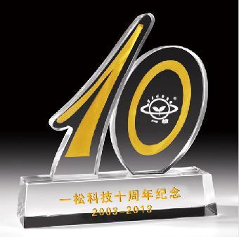 公司十周年庆典晚会纪念品,广州水晶十周年礼品定做