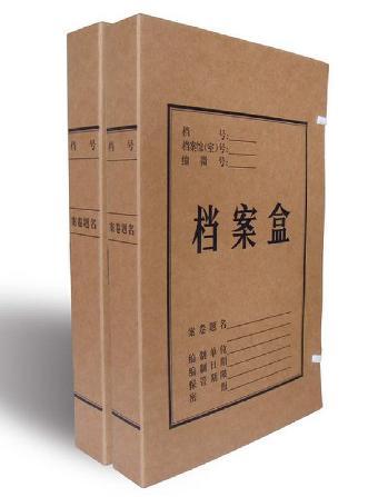 南宁档案盒侧面标签设计印刷