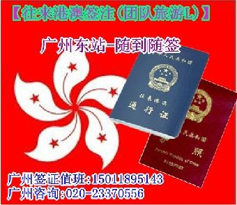 l签去香港,深圳飞机场离哪个关口近一些?方便一点