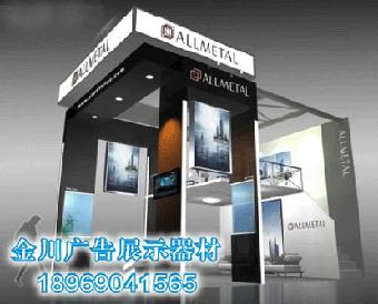 杭州展览展示公司杭州展览展会搭建设计制作杭州展会搭建布置杭州