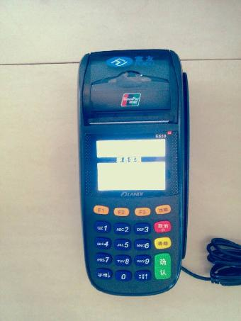 专业银联pos机办理,刷卡机办理,商户必备移动收款