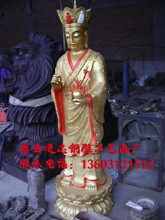 铜雕地藏王雕塑-纯铜地藏菩萨定做-铜地藏王像报价