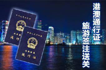 从深圳皇岗口岸出关如何去香港海洋公园?