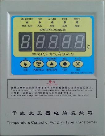 er-b100 h干变温控器 安装方便 代言电气