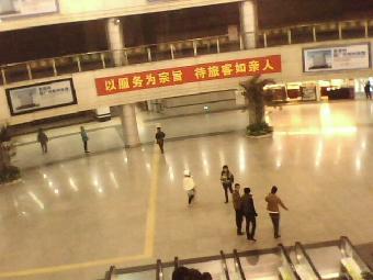 桂林飞机场到市区多远