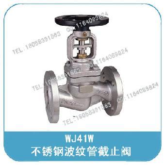wj41w德标不锈钢波纹管截止阀技术规范结构形式 bb-bg-os & y图片