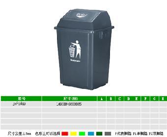 广西塑料移动垃圾桶