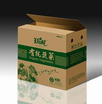 漯河牛皮纸箱厂=优质三层纸板加工厂 休闲食品包装箱