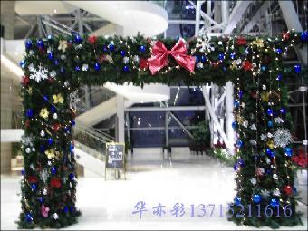浦东新区圣诞节日活动策划公司-星东为您