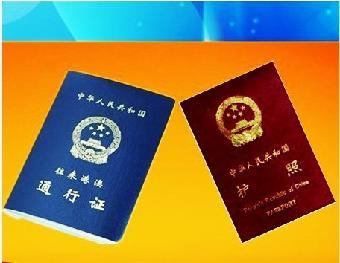 坐飞机来深圳的客人建议从深圳湾口岸过关,距离机场最近的口