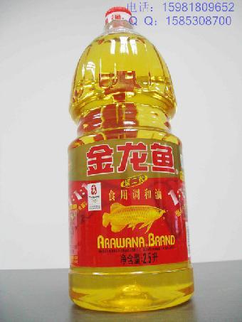 郑州金龙鱼食用油总代理