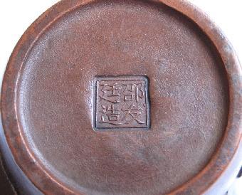 邵友廷紫砂壶收藏价值评估