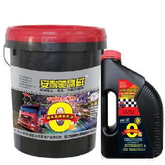 安耐驰晶磁长效防冻液,冷却液;安耐驰晶磁汽车/摩托车机油.