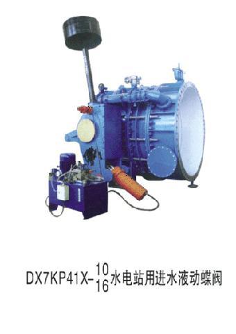 机器设备 340_481 竖版 竖屏图片