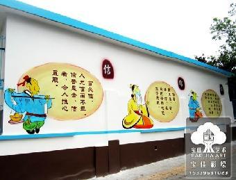 墙体彩绘 墙体手绘 文化墙手绘 幼儿园墙体彩绘 墙